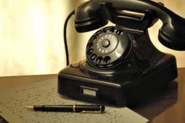 解約したのに引き落とされている「au電話利用料」とは?